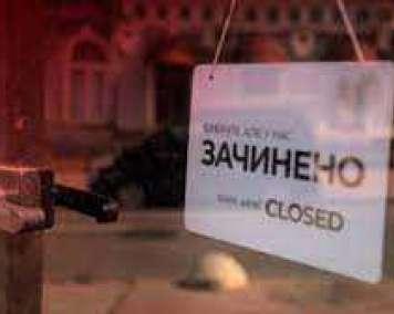 Одесская область: готовимся к новым локдаунам